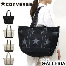 【P11倍 | RカードでP13倍 8/26限定】 コンバース トートバッグ CONVERSE M size STAR Print Tote Bag スタープリントトートバッグ トート バッグ 通学 レディース 17946100