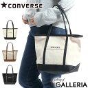 【楽天カードで9倍】 コンバース トートバッグ CONVERSE バッグ Canvas×Fake Leather Small Tote Bag ミニトート レディース シンプル キャンバス 小さめ 14536000