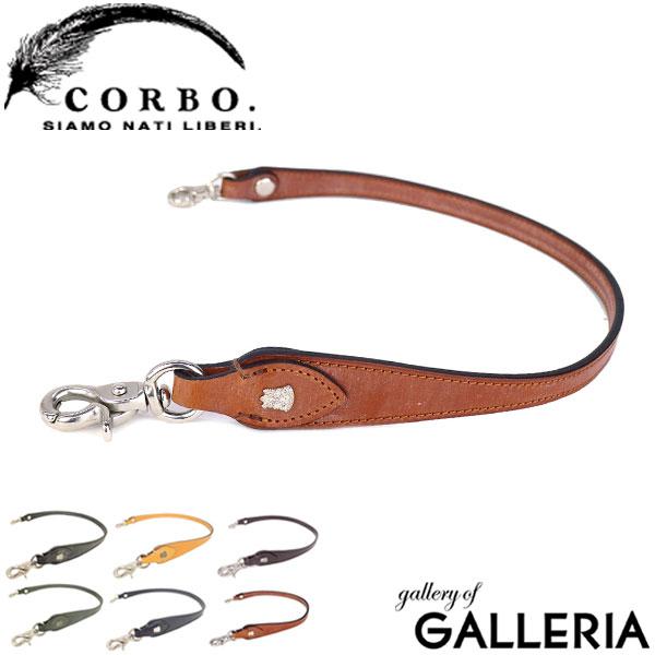 もれなく選べるノベルティプレゼント★コルボ CORBO ウォレットコード corbo ウォレットチェーン 革 メンズ face Bridle Leather 1LD-0227