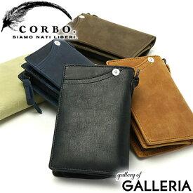 もれなく選べるWノベルティ | コルボ 財布 CORBO 二つ折り財布 メンズ 革 corbo. CLAY works HORSE 8JF-9979