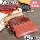 【楽天カードで17倍】 選べるノベルティプレゼント | ダコタ キーケース Dakota モデル…