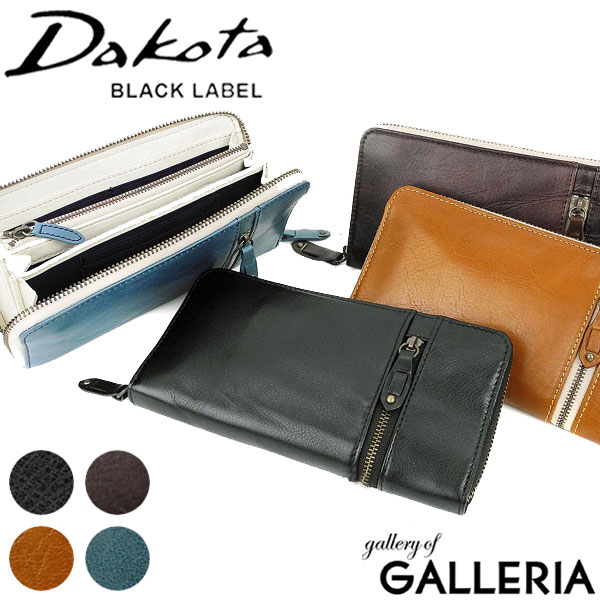 もれなく選べるノベルティプレゼント★ダコタ Dakota BLACK LABEL ダコタブラックレーベル 財布 長財布 バルバロ 0624707 (0623007) ラウンドファスナー 小銭入れあり メンズ