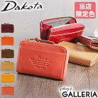 【楽天カードで17倍】 選べるノベルティプレゼント | ダコタ パスケース Dakota モデル…