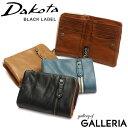 【8/25(日)限定   RカードでP23倍】 選べるノベルティプレゼント   ダコタ Dakota BLACK LABEL ダコタブラックレーベル 財布 バルバロ 二つ折り財布 0624700 (0623000) 小銭入れあり メンズ 二つ折り 父の日