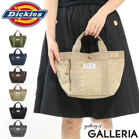 【楽天カードで28倍 | 2/25限定】 ディッキーズ バッグ Dickies トート CLASSIC WORKERS MINI TOTE トートバッグ 小さめ レディース メンズ カジュアル 14958700