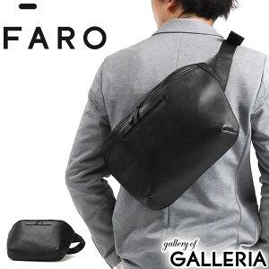 もれなくFAROマスクプレゼント 無料ラッピング ファーロ ボディバッグ FARO ウエストポーチ 1_B05_01 Smart Sling Bag 斜めがけバッグ 横型 大容量 大きめ タブレット収納 9.7インチ 本革 革 レザー 防