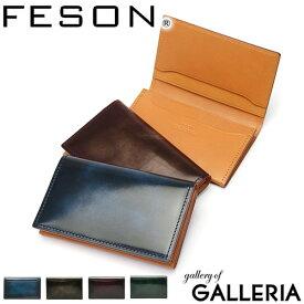 【楽天カードで12倍】 フェソン 名刺入れ FESON アドバン切目名刺入 メンズ レザー 本革 カードケース MI01-003