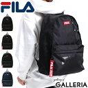 無料ラッピング フィラ リュック FILA リュックサック レディース コード バッグ ラウンド型 23L 通学 通学用 通学リュック A4 軽量 男子 女子 中学生 高校生 メンズ 7589