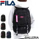 【楽天カードで17倍】 フィラ リュック FILA リュックサック レディース コード バッグ 23L …