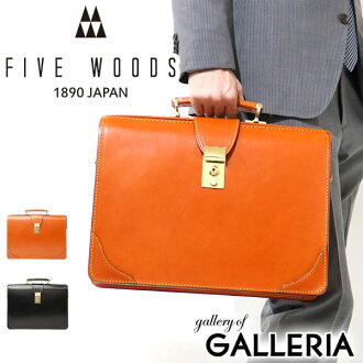 Five Woods FIVE WOODS Dulles bag M business bag genuine leather trad traditional fashion men gap Dis 39127 Rakuten