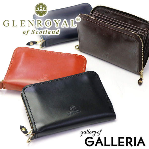 【3年保証】グレンロイヤル 財布 GLENROYAL WALLET WITH DIVIDERS ラウンドファスナー財布 二つ折り メンズ レディース 革 03-6025