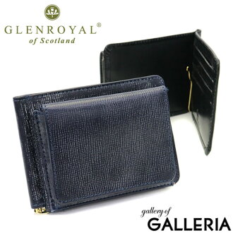 GLENROYAL Glen Royal purse money clip with coin purse MONEY CLIP WITH POCKET LAKELAND COLLECTION leather card mens bridle leather 03-6164