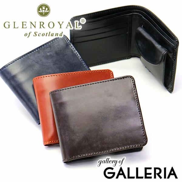 【3年保証】グレンロイヤル 財布 GLENROYAL HIP WALLET WITH DIVIDER 二つ折り メンズ レディース レザー 革 03-6171