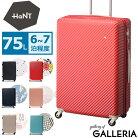 【楽天カードで17倍】 選べるノベルティプレゼント | ハント スーツケース HaNT ハント…