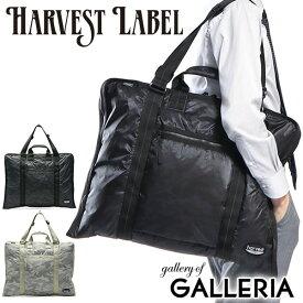 無料ラッピング | ハーヴェストレーベル ガーメントバッグ HARVEST LABEL NEO PARATROOPER ネオパラトルーパー 2WAY GARMENT BAG ガーメントケース メンズ レディース ハーベストレーベル HT-0161