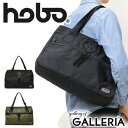 Hb-bg8002