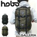 Hb bg8007