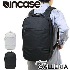 【日本正規品】 インケース リュック Incase バックパック City Collection Compact Backpack 2 15インチ リュックサック ビジネスリュック 通勤 通勤バッグ ビジネスカジュアル メンズ レディース 37181013 37181014 【ラッキーシール対応】