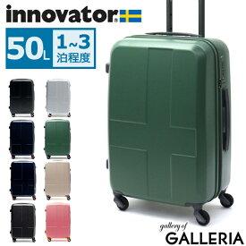 【エントリー&楽天カード最大33倍 6/25限定】 ノベルティ付 【正規品2年保証】 イノベーター スーツケース innovator キャリーバッグ キャリーケース 50L 軽量 旅行 トラベル バッグ INV55