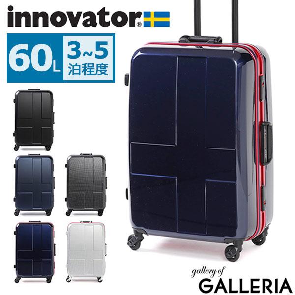 【正規品2年保証】イノベーター スーツケース innovator キャリーケース 軽量 旅行 INV58(60L 3〜5泊 Mサイズ)