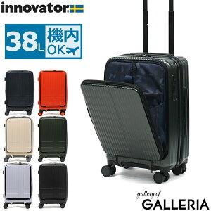 【エントリー&楽天カード最大24倍 10/20限定】 ノベルティ付 【正規品2年保証】 イノベーター スーツケース innovator キャリーバッグ Extreme Journey キャリーケース 機内持ち込み 38L PC収納 1泊 2泊