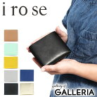 【楽天カードで17倍】 イロセ 財布 irose 二つ折り財布 SEAMLESS シームレス 小銭入れ 革 本…