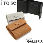 【楽天カードで17倍】 イロセ 三つ折り財布 irose 財布 cardboard mini wallet カードボード…