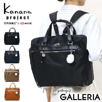 kanana项目背包活动背包2路手提包水平型PJ 3 - 3 rd A 4女装59712世界之谜发现