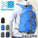 カリマー karrimor リュックサック デイパック VT day pack CL リュックメンズ レディース 通学 691