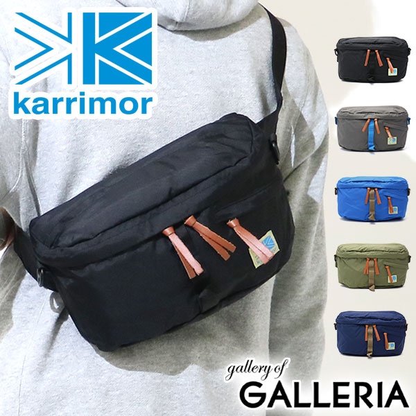 カリマー karrimor ウエストバッグ ボディバッグ ショルダーバッグ 2WAY VT hip bag CL メンズ レディース 693