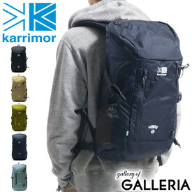 無料ラッピング | カリマー karrimor リュック デイパック utility 25 リュックサック アーバンデューティ ユーティリティ 25 バックパック メンズ レディース カジュアル アウトドア 25L 888