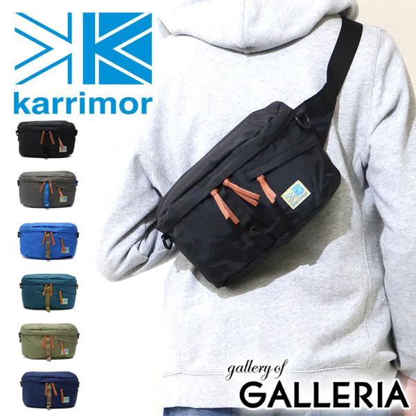カリマー karrimor ウエストバッグ ボディバッグ ショルダーバッグ 2WAY VT hip bag CL メンズ レディース 693【ラッキーシール対応】