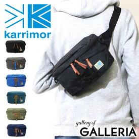 【最大13倍|Rカードで15倍】カリマー karrimor ウエストバッグ ボディバッグ ショルダーバッグ 2WAY VT hip bag CL メンズ レディース 693