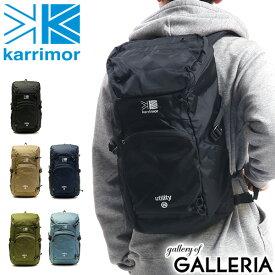 無料ラッピング | カリマー リュック karrimor utility 20 ユーティリティ 20 リュックサック デイパック A4 20L 軽量 メンズ レディース 通学 アウトドア