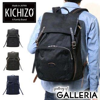 KICHIZO by Porter Classic 背包的背包吉藏男装女装014-00123