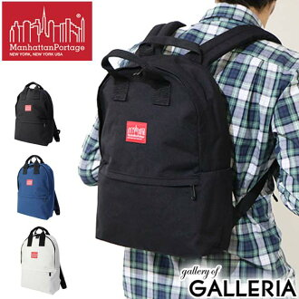 Manhattan Portage背包Governors Backpack 女装男装学校 MP1272