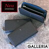 Neu interesse long wallet Attrito round fastener mens leather made in Japan 3120