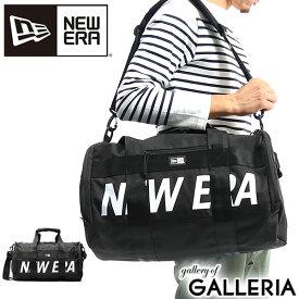 【楽天カードで17倍】【正規取扱店】 ニューエラ ボストン NEW ERA 2WAY ボストンバッグ ショルダー ファスナー付き 旅行 大容量 40L メンズ レディース DRUM DUFFLE BAG