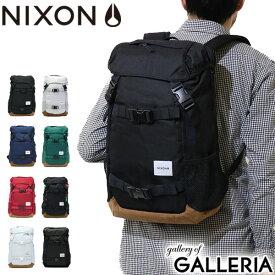【P11倍 | RカードでP13倍 7/21限定】【日本正規品】 ニクソン リュック NIXON バックパック SMALL LANDLOCK スモールランドロック メンズ レディース 通学 NC2256
