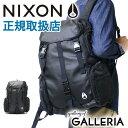 【セール50%OFF】 【日本正規品】ニクソン リュック NIXON バックパック WATERLOCK 2 ウォーターロック かぶせ メン…