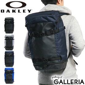 【楽天カードで18倍】 オークリー バックパック OAKLEY Essential Box Pack M 3.0 リュック 大容量 エッセンシャル ボックスパック スクエア ボックス型 メンズ レディース A4 B4 25L スポーツ 通学 921558JP