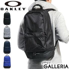 【楽天カード19倍 | 3/30 9:59迄】 オークリー バックパック OAKLEY ESSENTIAL BACKPACK M 3.0 リュック エッセンシャルバックパック メンズ レディース A4 22L 通学 921559JP
