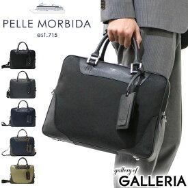 もれなくケアセット+選べるノベルティ | PELLE MORBIDA ペッレモルビダ 2WAY ブリーフケース モルビダ ブリーフバッグ ビジネスバッグ(A4対応) メンズ レディース Capitano キャピターノ ペレモルビダ CA104