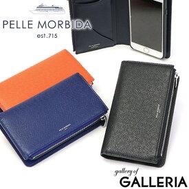 もれなくケアセット+選べるノベルティ | ペッレモルビダ スマホケース PELLE MORBIDA スマートフォンケース モルビダ Barca バルカ iPhone ケース ミニ財布 Embossed Leather エンボス レザー 本革 メンズ BA321