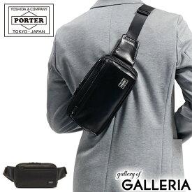【楽天カード19倍 | 4/9 9:59迄】 吉田カバン ポーター ウエストバッグ PORTER ボディバッグ ウエストポーチ 斜めがけ 本革 レザー 小さめ AMAZE アメイズ WAIST BAG メンズ 022-03796