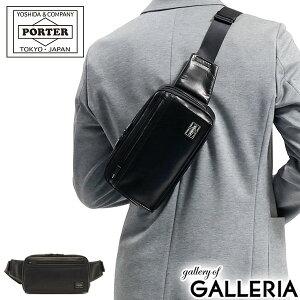 ノベルティ付&無料ラッピング 吉田カバン ポーター ウエストバッグ PORTER ボディバッグ ウエストポーチ 斜めがけ 本革 レザー 小さめ AMAZE アメイズ WAIST BAG メンズ 022-03796
