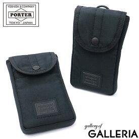 【楽天カードで28倍 | 4/5限定】 吉田カバン ポーター ポーチ(L) PORTER UNLIMITED アンリミテッド 吉田かばん 小物入れ 日本製 メンズ レディース 530-05437