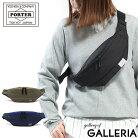 【楽天カードで17倍】 吉田カバン ポーターガール ウエストバッグ ムース PORTER GIRL MOUSS…