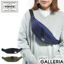 【Rカードで28倍 | 10/13(日)限定】 吉田カバン ポーターガール ウエストバッグ ムース PORTER GIRL MOUSSE WAIST BAG…