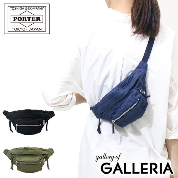 【新作 2017】吉田カバン ポーターガール グラン ウエストバッグ PORTER GIRL GRAIN ボディバッグ FANNY PACK ファニーパック レディース 吉田かばん ポ-タ- ショルダーバッグ 小さい ななめ掛け 軽量 881-19640